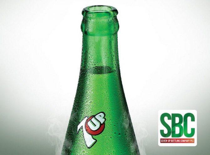 Beverage Industry News (NG