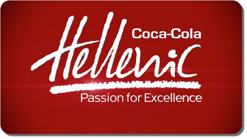 Coca-Cola Company Supply Chain Academy (SCA) Technical Training Program